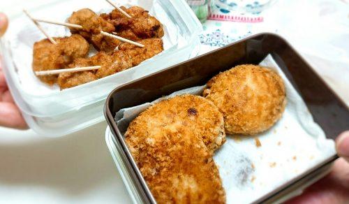大豆ミート唐揚げ、北海道産ジャガイモのコロッケ