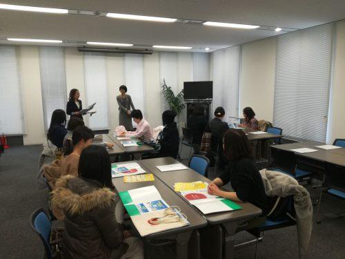 札幌起業相談窓口ツアー目印2