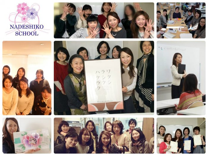 nadeshikoschool-kigyou-course